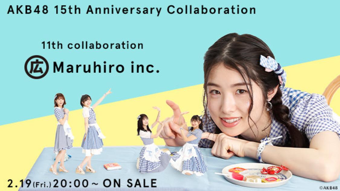 AKB48、オサレカンパニープロデュース15周年記念コラボグッズ第11弾はマルヒロ!