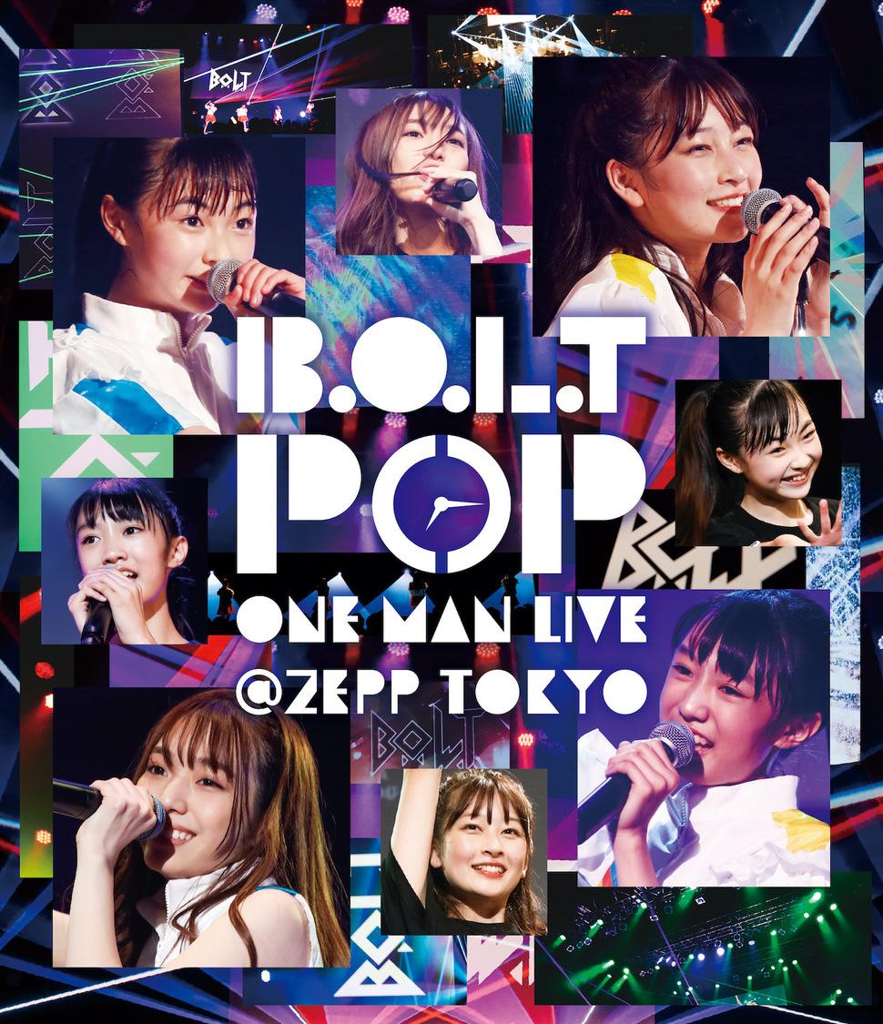 B.O.L.T、Blu-ray『B.O.L.T「POP」ONE MAN LIVE@Zepp Tokyo』ジャケット解禁!「星が降る街」特別映像公開も