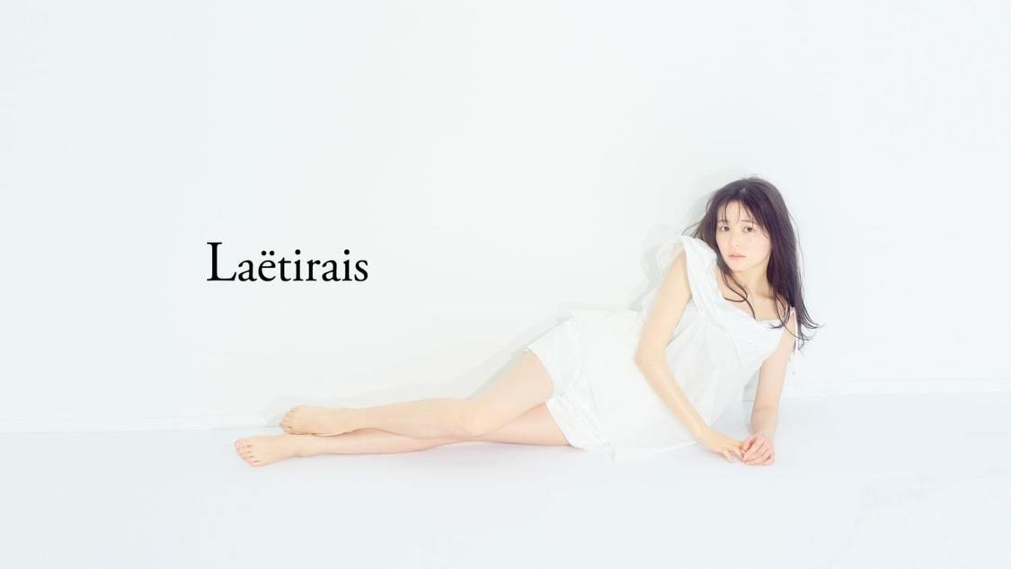 久間田琳加、ボディケアブランド『Laëtirais』立ち上げを発表!「新たな自分を発見することができました」