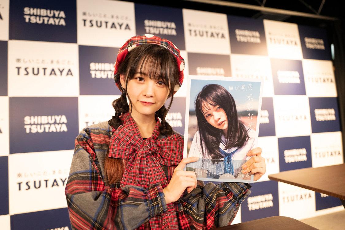 AKB48 Team8 横山結衣、「写真集発売も20歳になることも、みなさんのコメントで実感すると思います!」1st写真集アンコールイベント開催