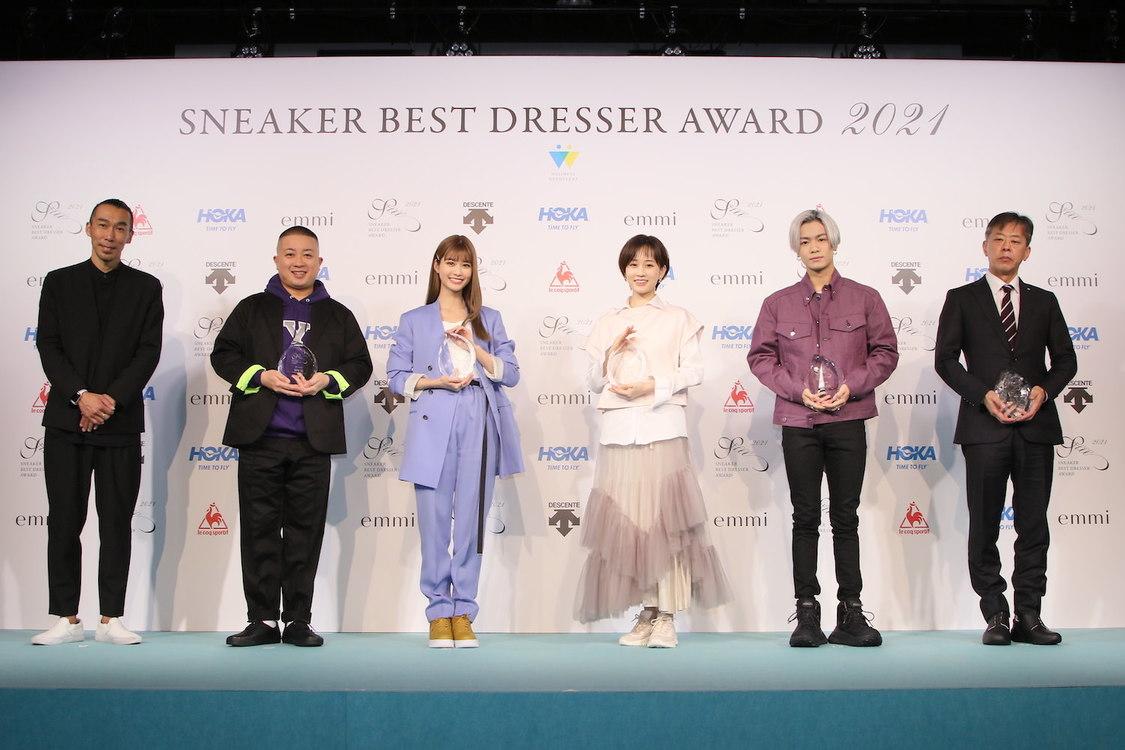 前田敦子、生見愛瑠[イベントレポート]スニーカーベストドレッサー賞受賞!