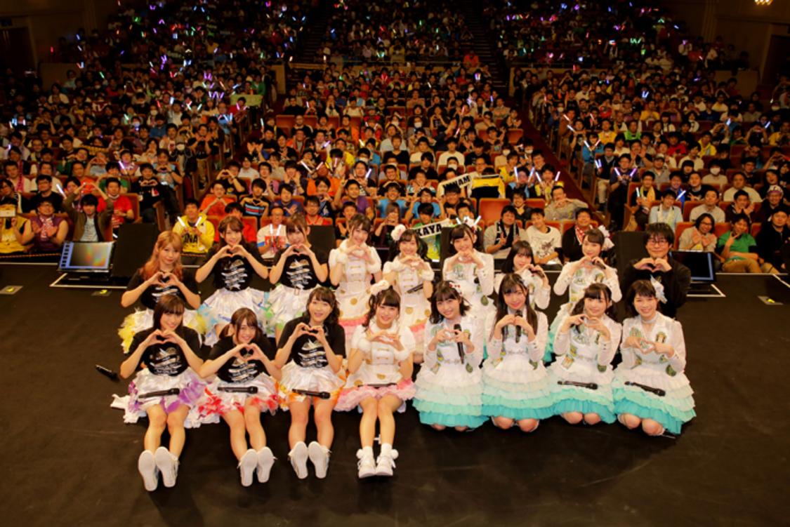 i☆Ris、Wake Up, Girls!、Run Girls, Run!、バレンタインライブ開催。特別コラボなどに4,000人熱狂!