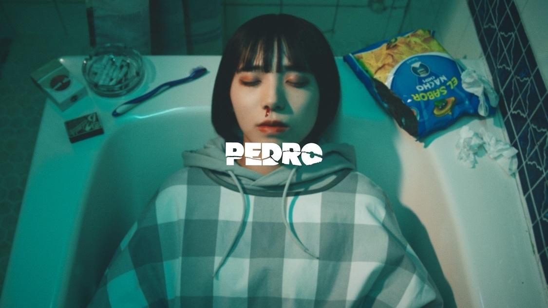 PEDRO、アユニ・D作詞作曲「丁寧な暮らし」デジタルリリース+MV公開!