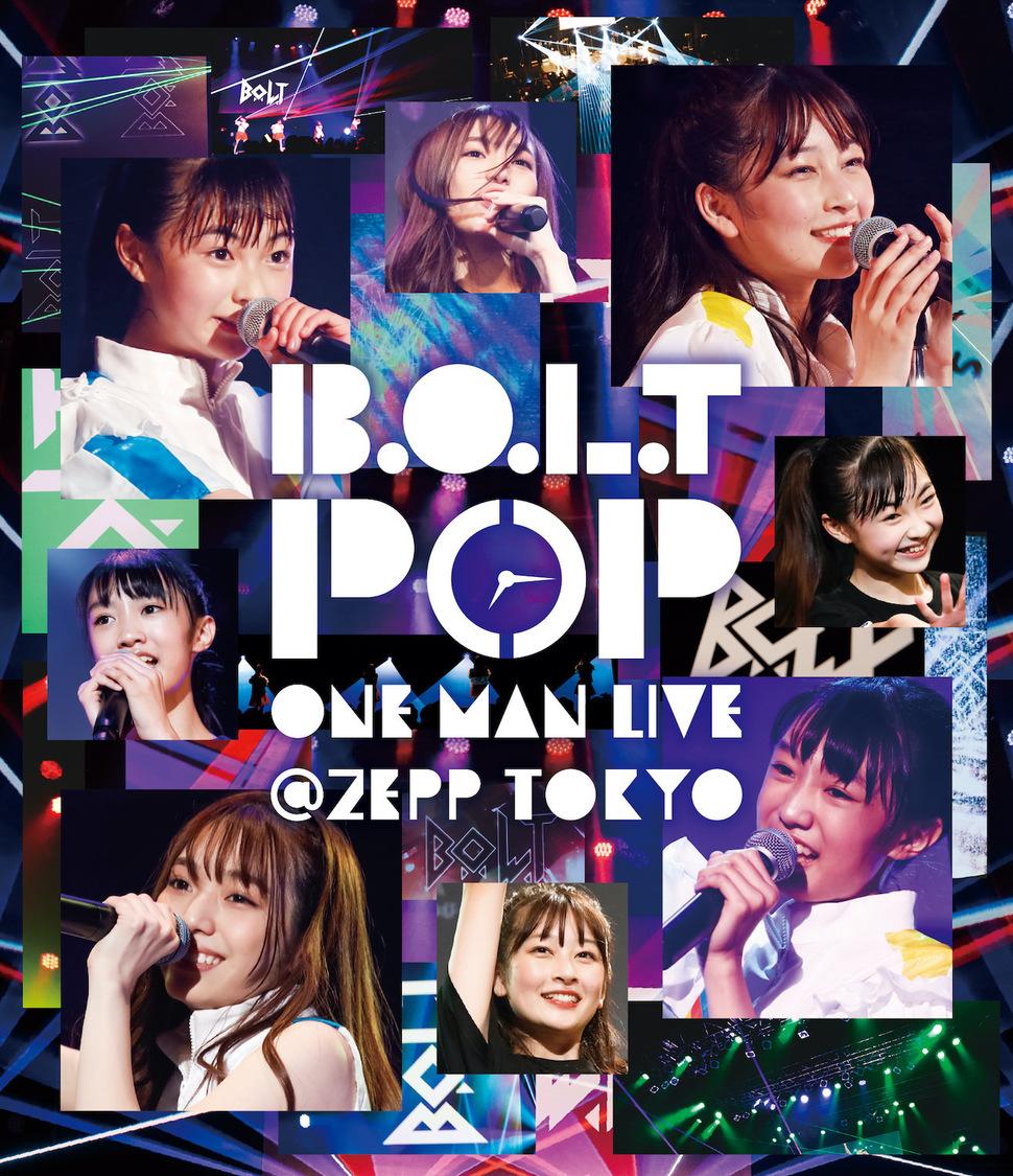B.O.L.T、Zepp TokyoライブBDよりメイキング映像 一部公開!