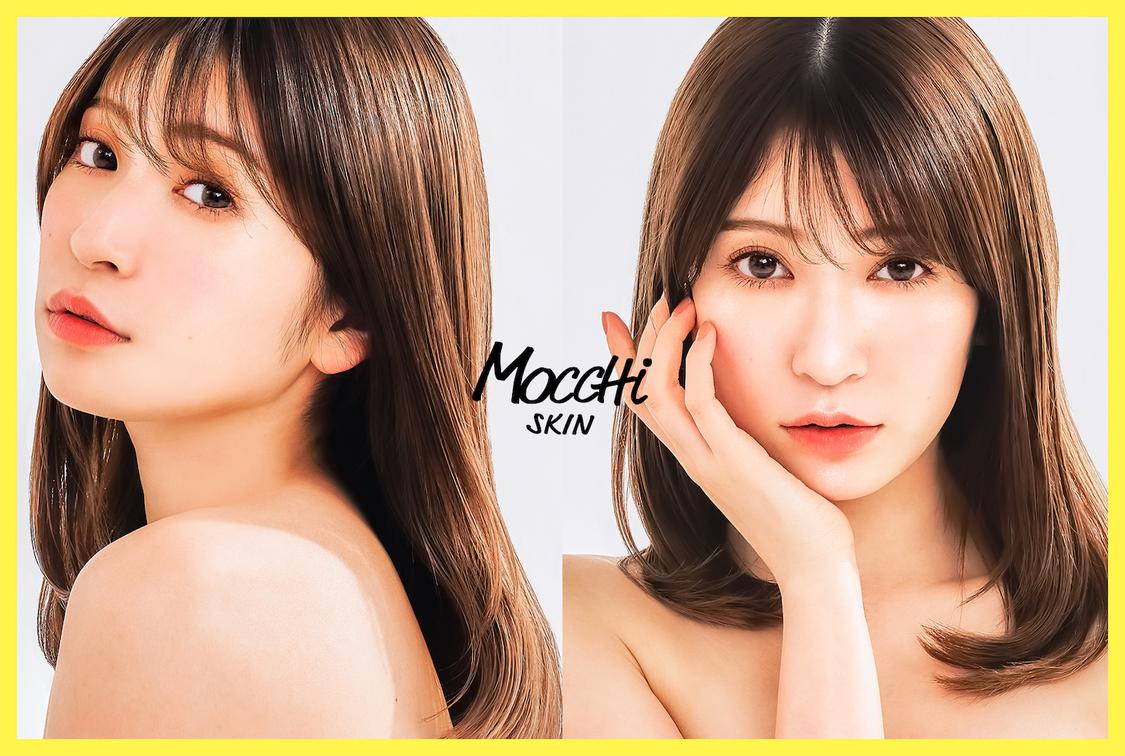 吉田朱里、美しい肌と潤いのある髪で魅了! スキンケアブランド『MoccHiSKIN』新ビジュアル登場