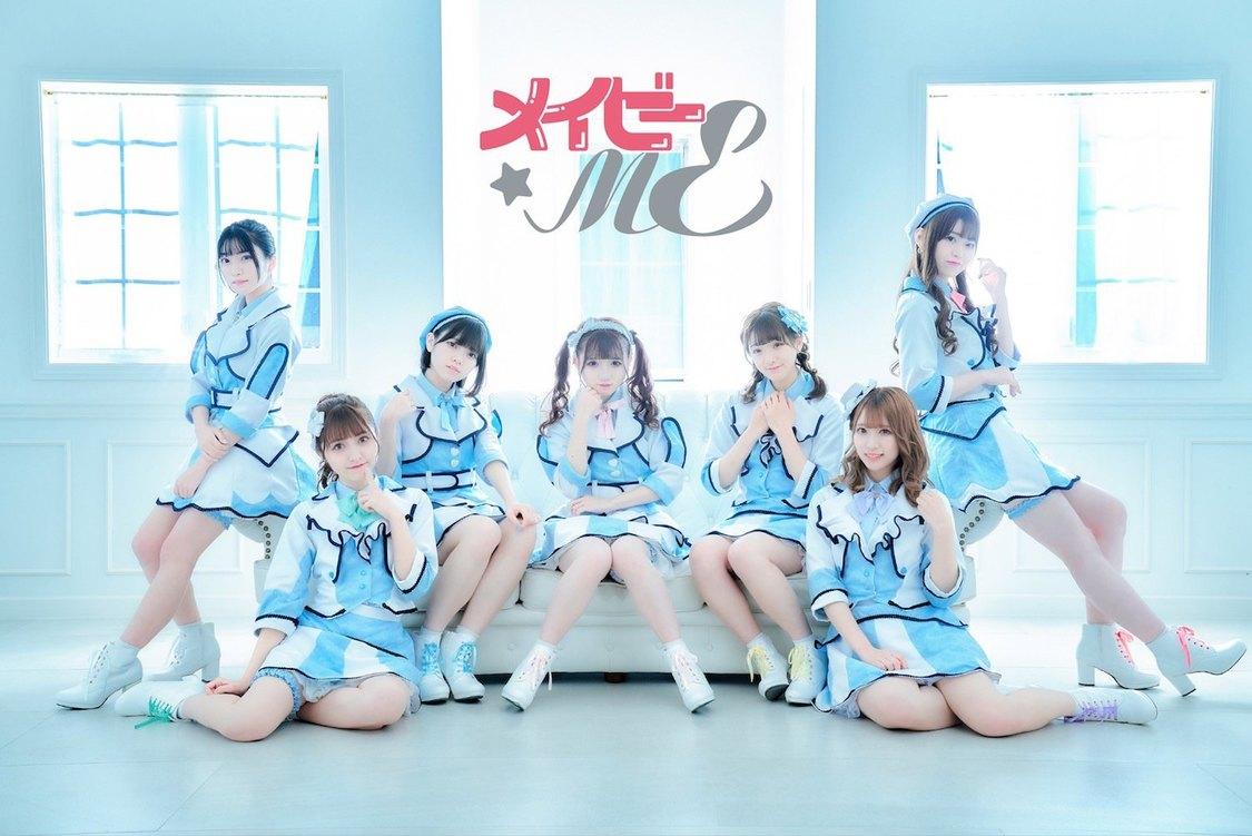 メイビーME、王道を集めた可愛くポップな「ラミラミ LOVE ME BABY」MV公開!