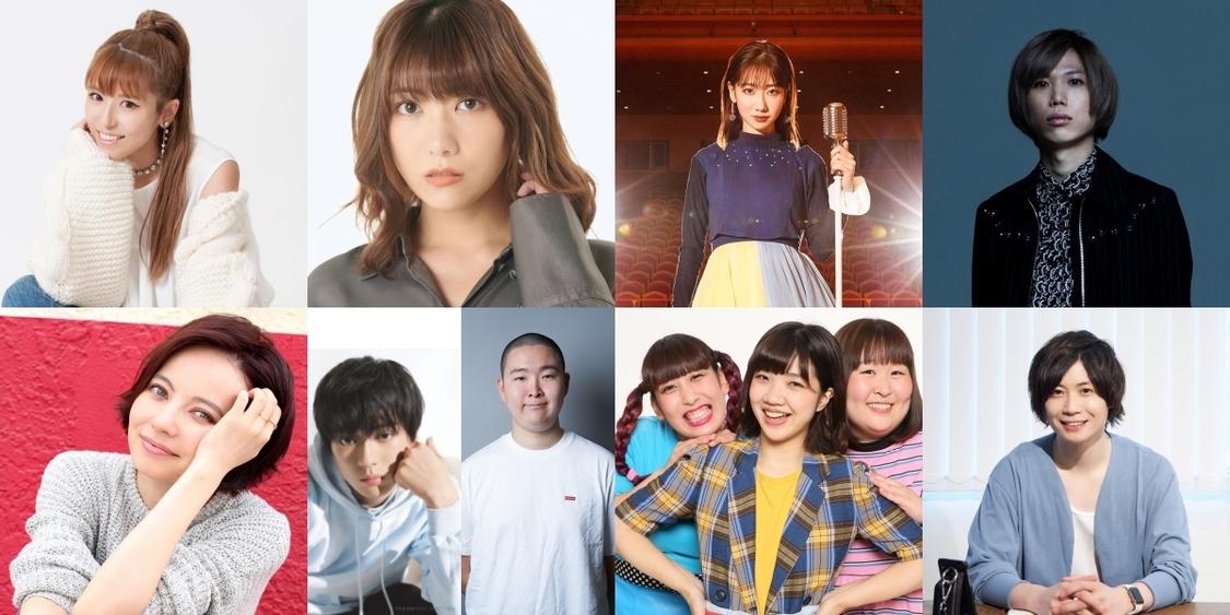 柏木由紀、宮澤佐江ら、台本なしのガチトーク番組『TOKYO SPEAKEASY』出演決定!