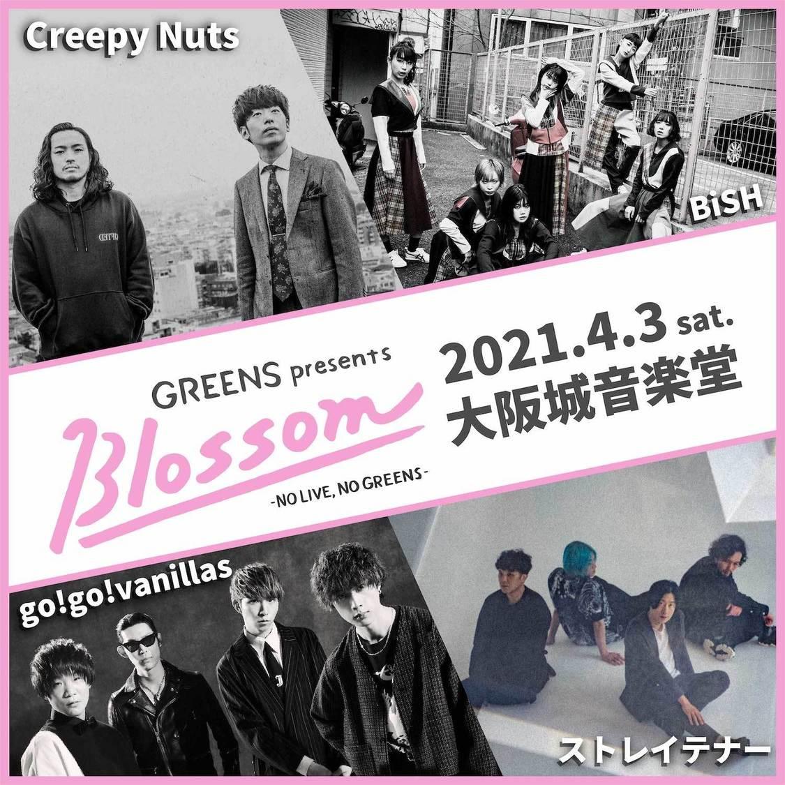 """BiSH、<GREENS presents """"Blossom"""" - NO LIVE, NO GREENS ->出演決定!"""