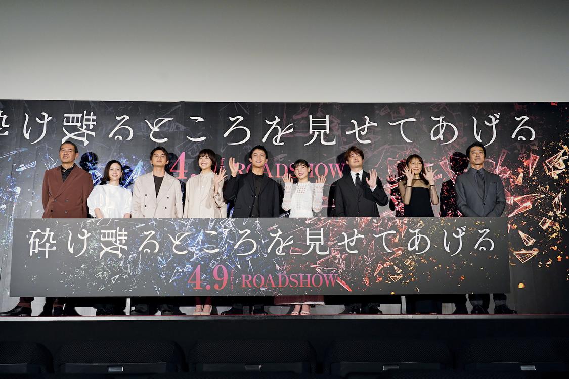 石井杏奈、松井愛莉[舞台挨拶レポート]「青春だったなと思う」「大きな愛がある映画だと思います」映画『砕け散るところを見せてあげる』撮影時を振り返る