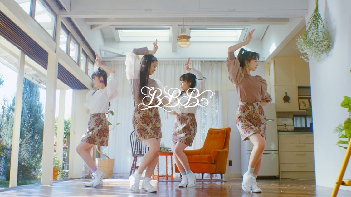 "@ onefive、全編ダンスVer.の「BBB」MV公開& 4日間連続SNS""宝探し""ソロ生配信を実施!"