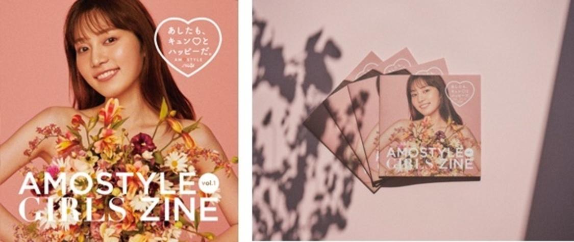 古川優香、大胆な花ブラショットを披露! 『AMOSTYLE GIRLS ZINE』表紙登場