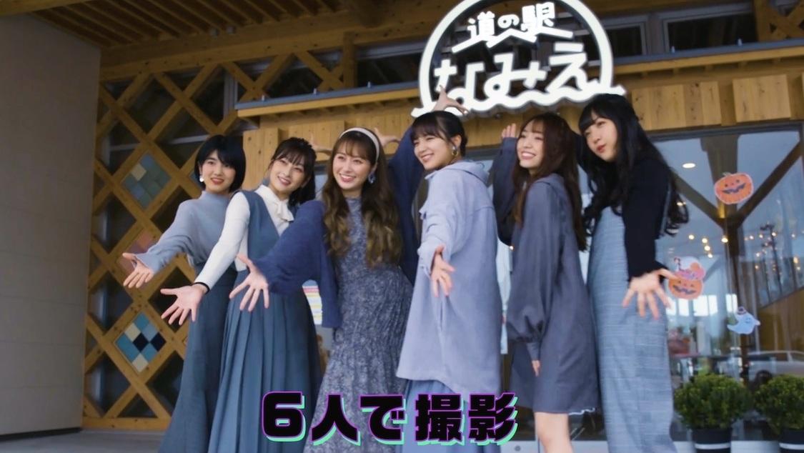 浪江女子発組合、オフィシャルYouTubeチャンネル開設! 浪江町を訪れた際のオフショット映像公開