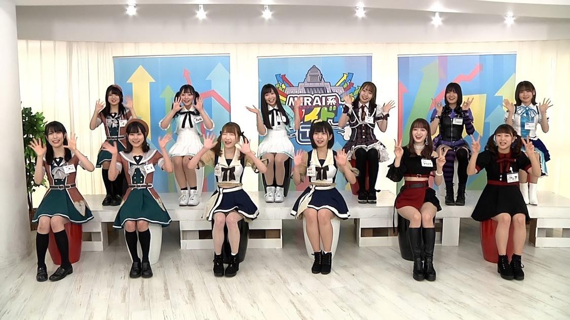 『MIRAI系アイドルTV』より