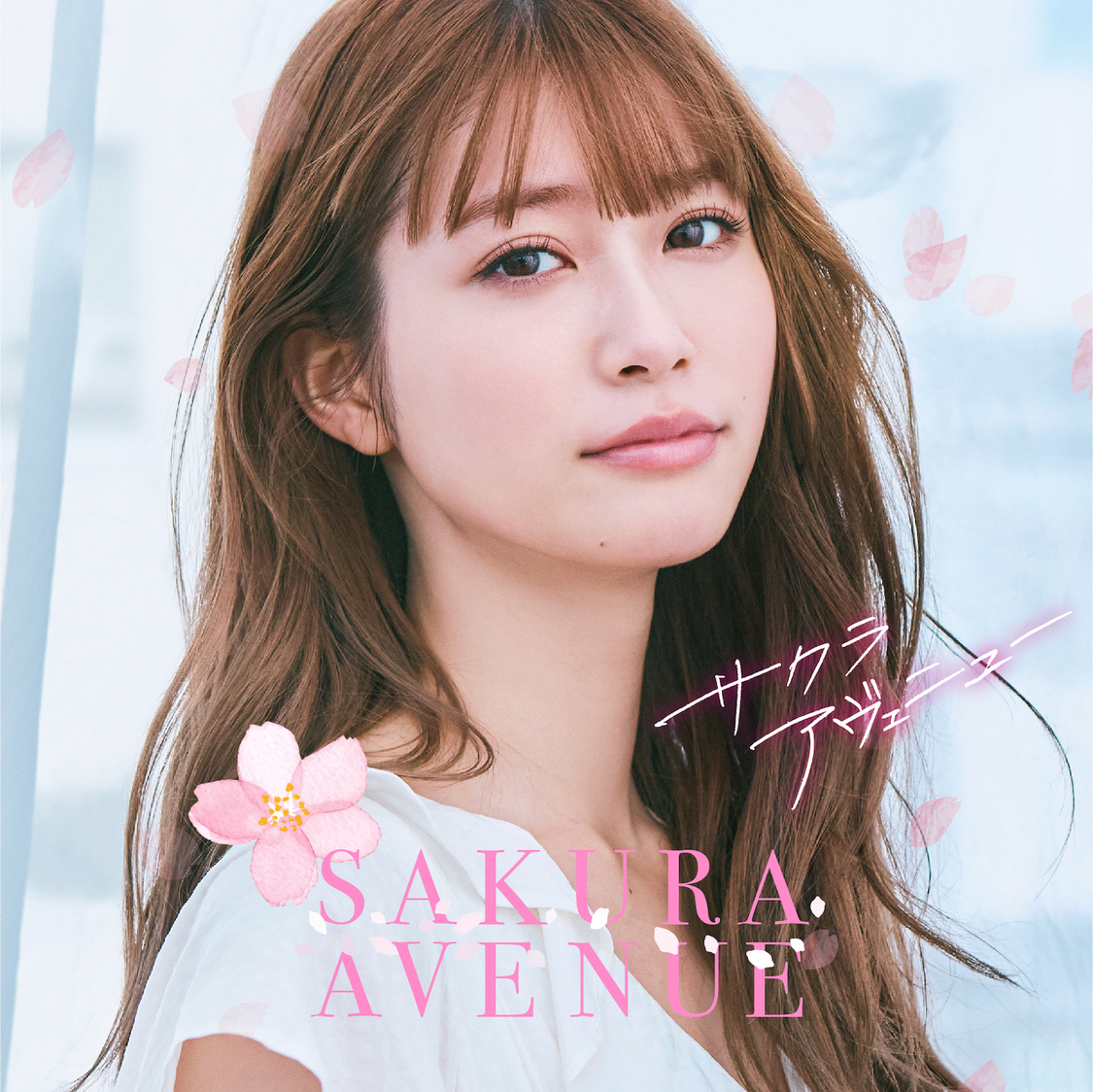 ノンストップMIXコンピレーションCD『サクラ・アヴェニュー』