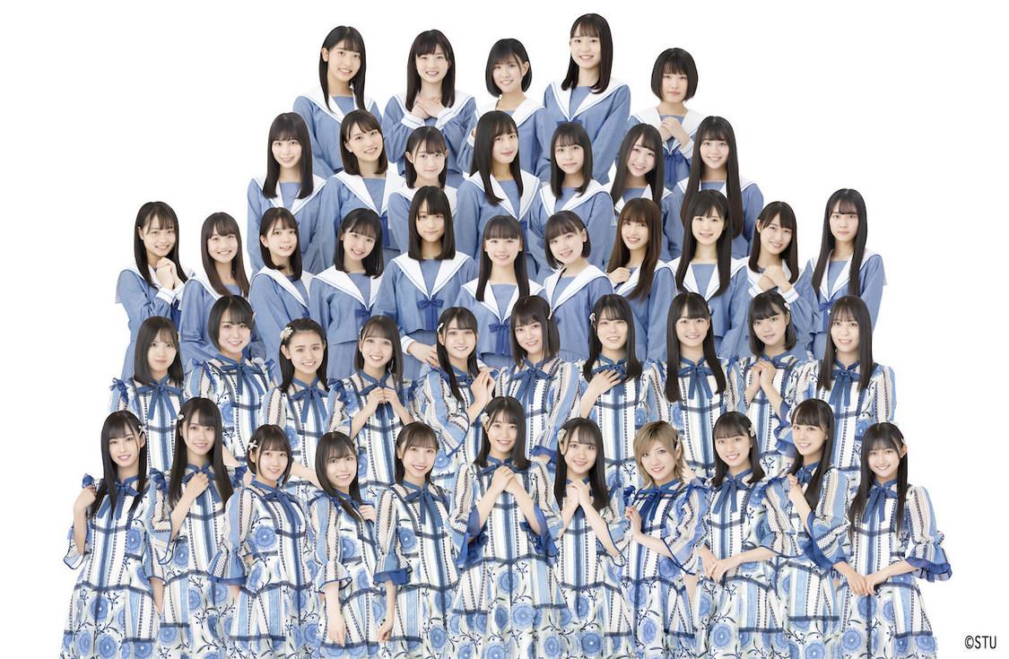 STU48、4周年コンサート特別番組の生配信決定!