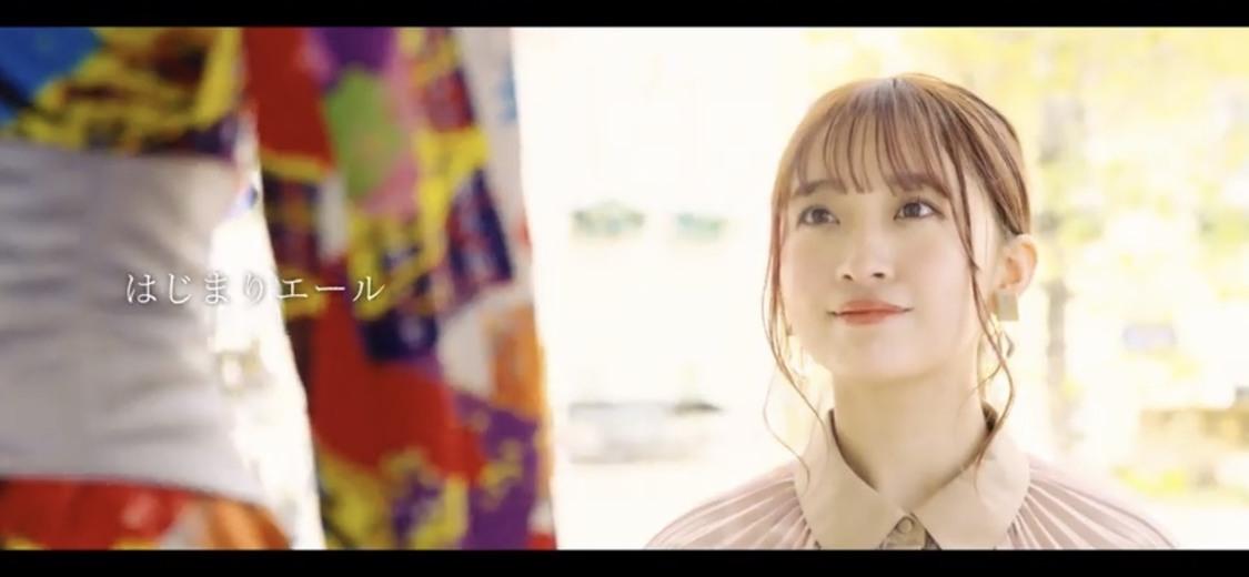 スパガ、渡邉幸愛卒業SG「はじまりエール」MV公開!「宝物のような作品が出来上がった」