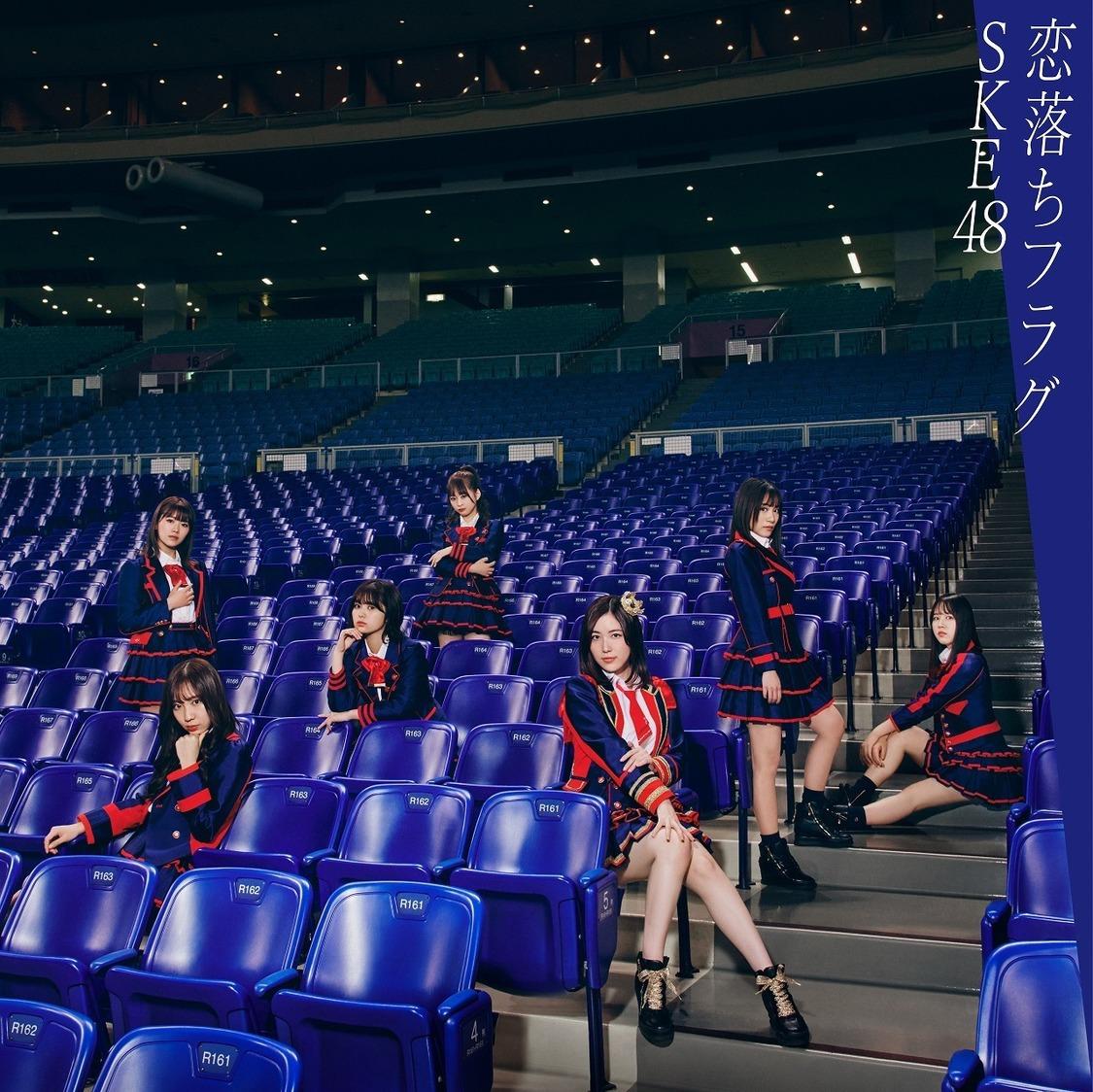 「恋落ちフラグ」【Type-A】初回盤
