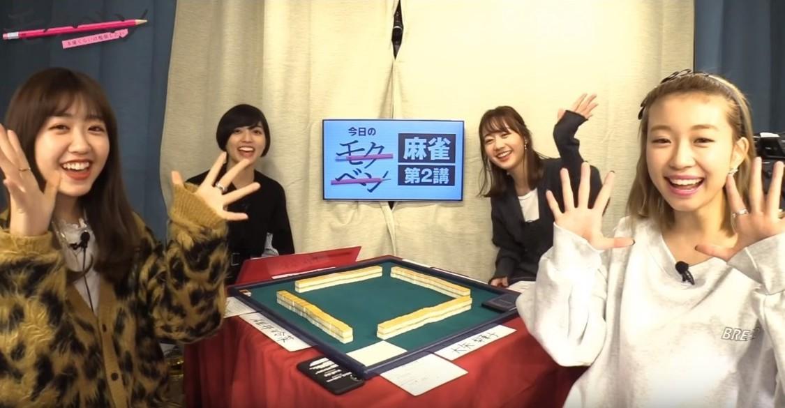 元ベビレ 大矢梨華子、豪運ぶりを発揮! WEB番組での初麻雀で跳満をツモアガリ
