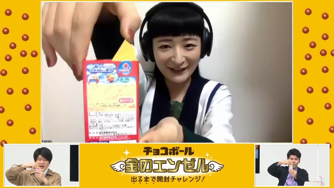BiSH リンリン[イベントレポート]「金のエンゼル」出るまで開封チャレンジ! 視聴者と一緒にチョコボールを開封!