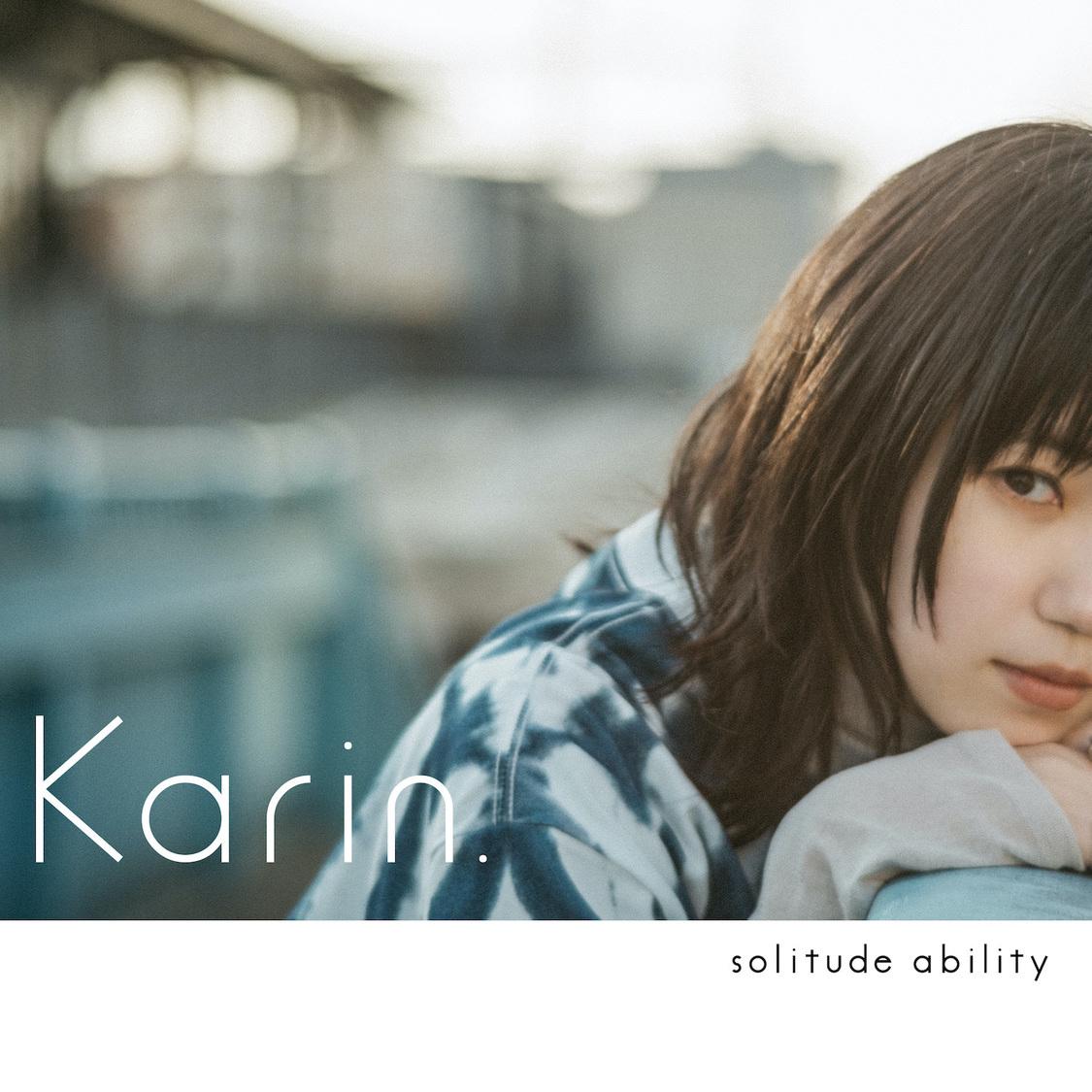 伊藤万理華 出演、Karin. 新AL『solitude ability』ショートフィルム続編公開!