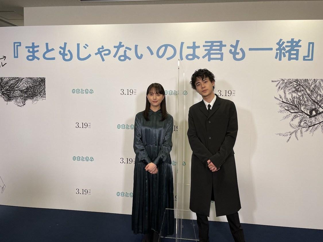 清原果耶、知られざる素顔に迫る! TOKYO MX『日曜はカラフル!!!』出演決定
