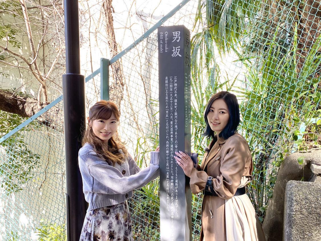 SKE48 松井珠理奈、元SKE48 大矢真那とアイドル人生の原点を巡る! 卒業コンサート直前スペシャル番組放送決定「ホントにすごく長い道のりを歩いてきたんだなって」