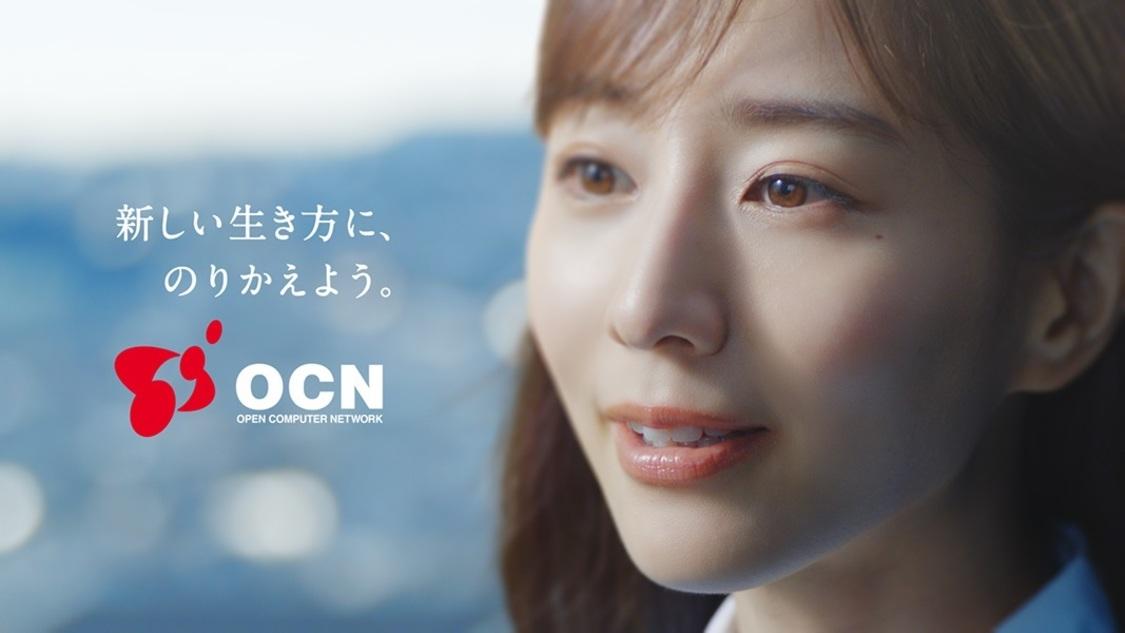 田中みな実、YouTuber・なこなこカップルの撮影秘話に興味津々!『OCN』新TVCM登場