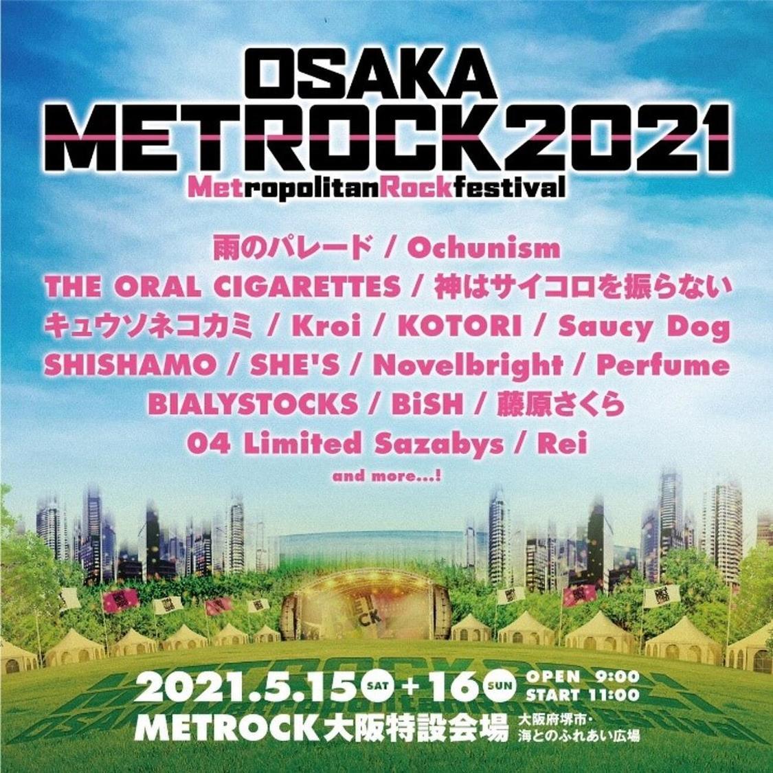 BiSH、<METROCK2021>出演決定! 第1弾出演アーティスト発表