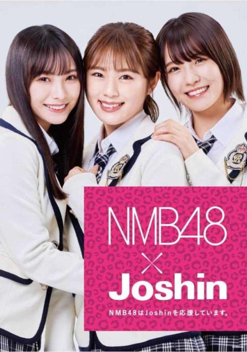 NMB48 渋谷凪咲、梅山恋和、小嶋花梨、華やかさと彩りを添える! Joshin 2021年CMキャラクター決定