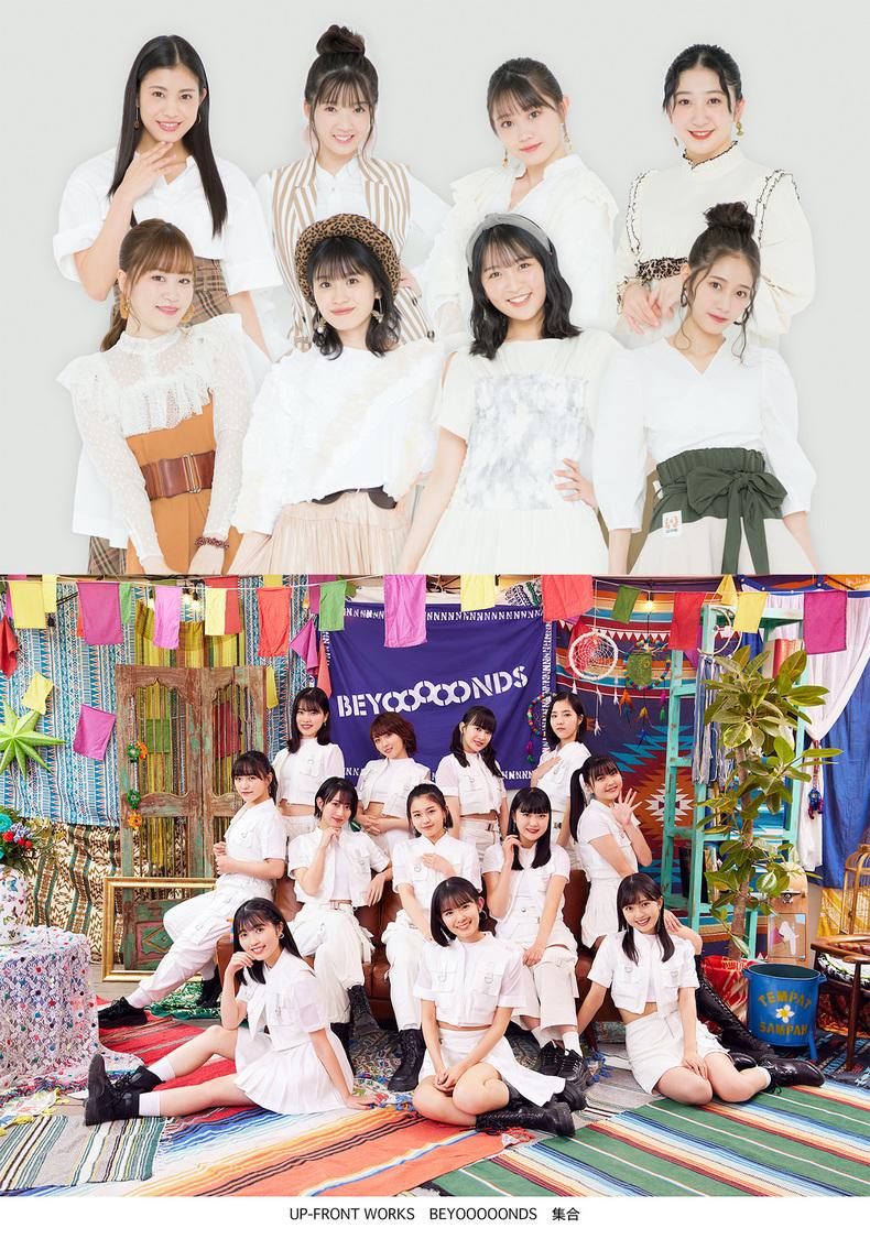 つばきファクトリー、BEYOOOOONDS出演<ひなフェス 2021>、テレ朝チャンネル2にて独占生中継決定!