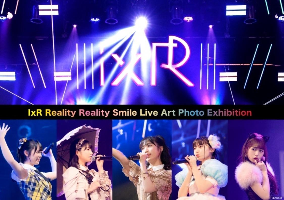 <IxRアートフォト展>キービジュアル ©AKB48