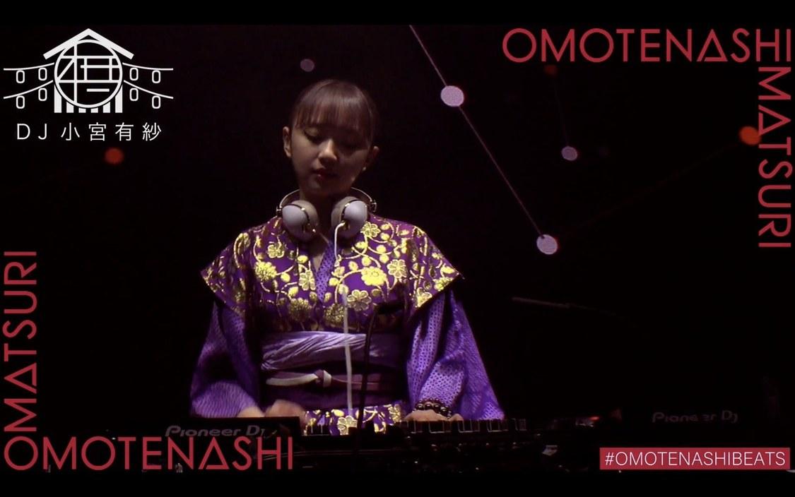 DJ小宮有紗<OMOTENASHI MATSURI -2021 March->(2021年3月14日)