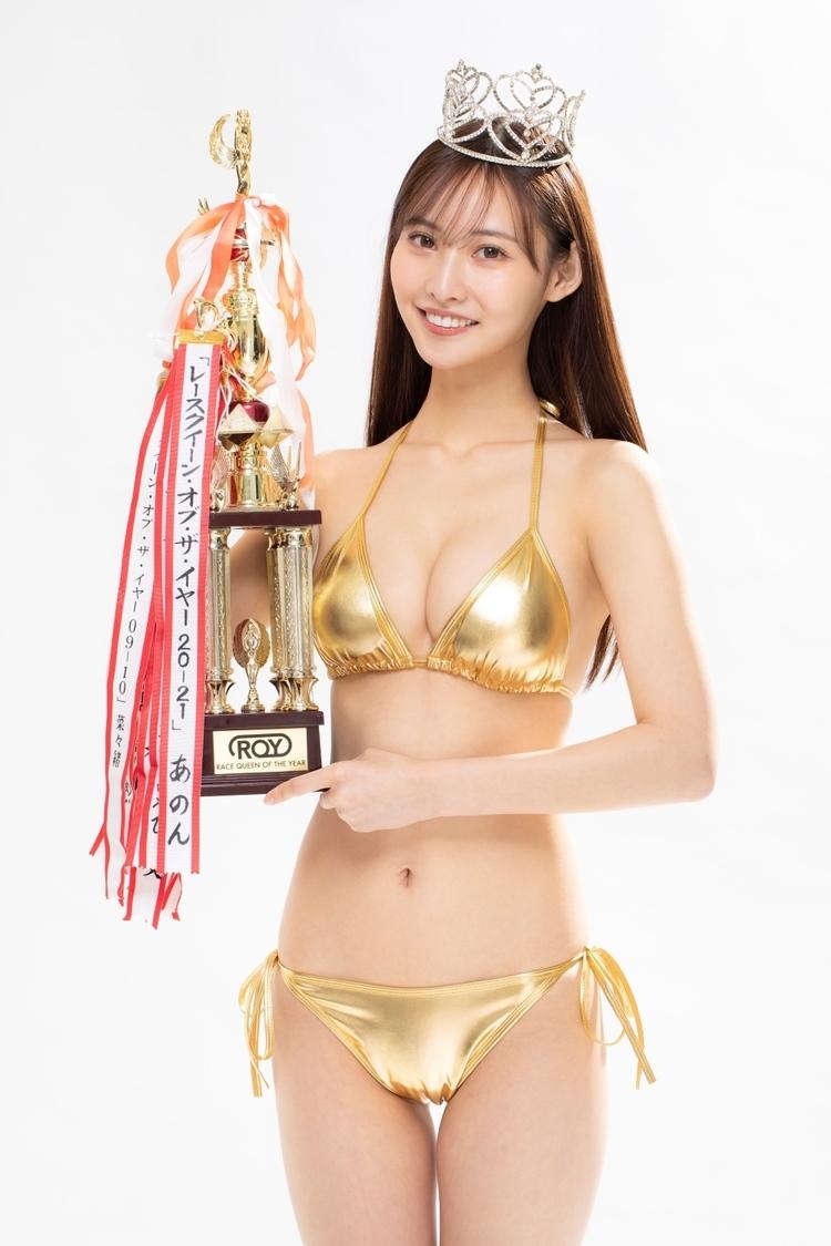 あのん(predia)、<レースクイーン・オブ・ザ・イヤー 20-21>新女王に決定!