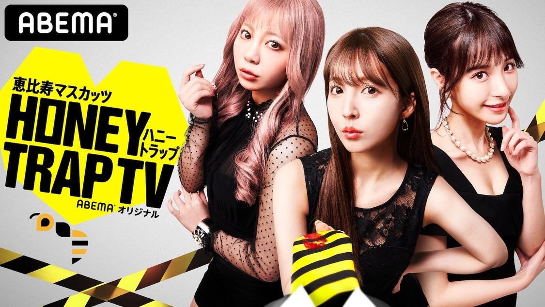 (C)AbemaTV,Inc.