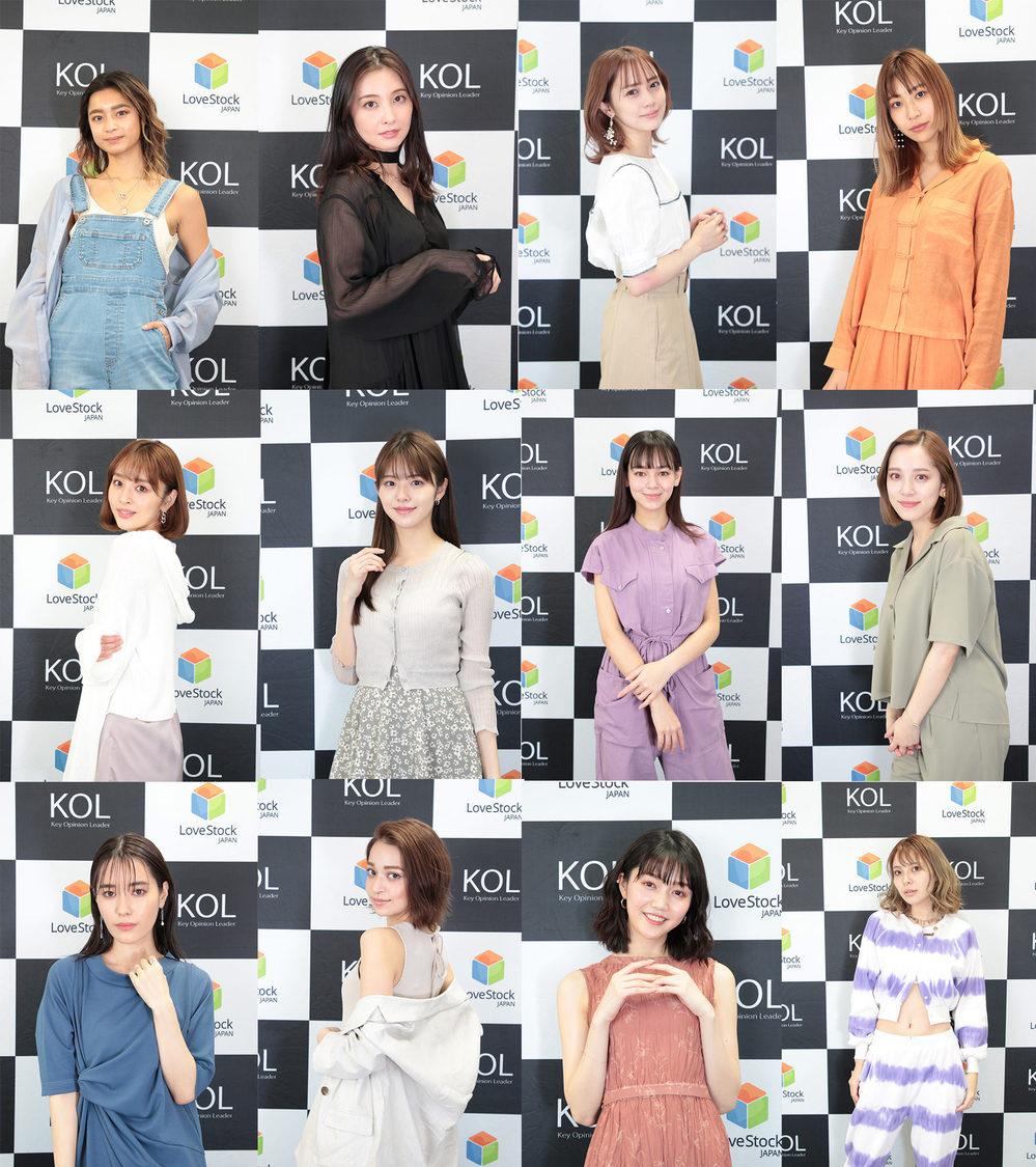 鈴木ゆうか、大石絵理、奥仲麻琴、都丸紗也華、神部美咲ら12名、オリジナルファッションブランド 『KOL』ディレクターに就任! 「誰が着てもスタイルがよく見えるように」