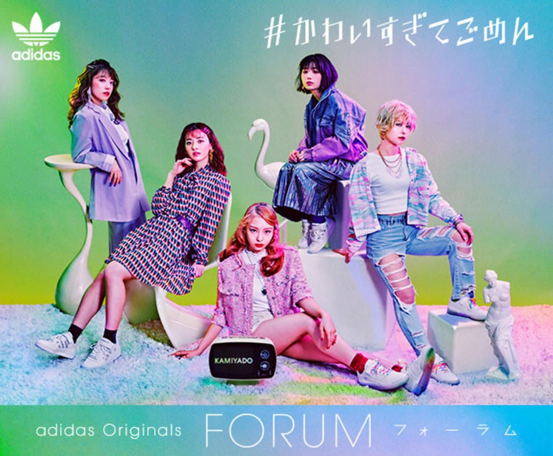 神宿、自信に満ちた姿で「#かわいすぎてごめん」を表現! adidas x ABC-MARTデジタルプロモーションキャラクター就任