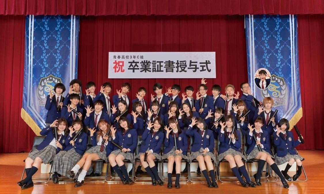 青春高校3年C組、卒業ベストALに佐久間宣行&三宅優樹による楽曲収録決定!