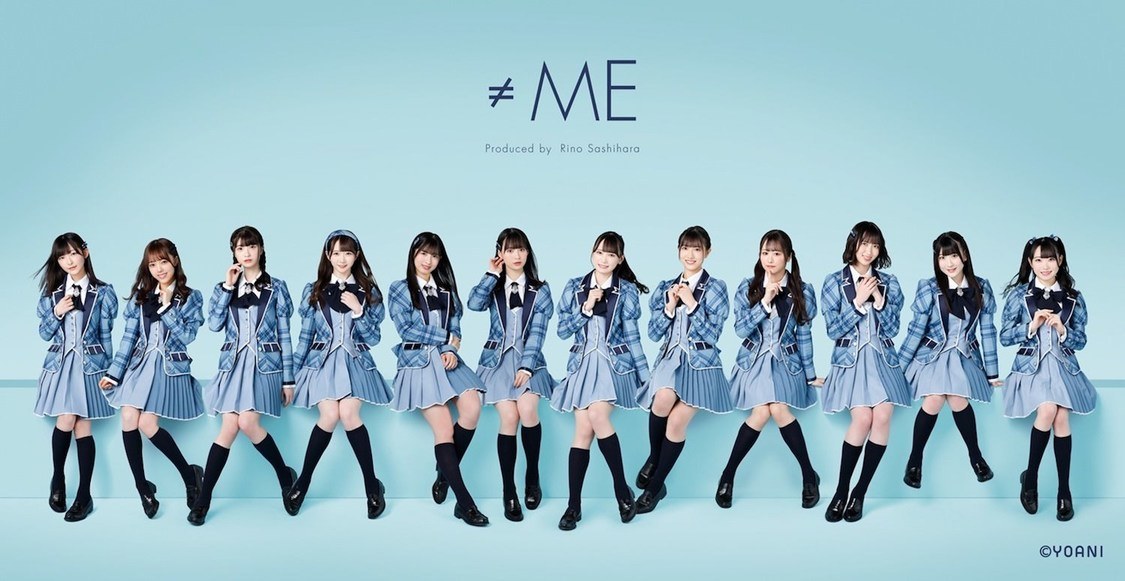 ≠ME、3/26ニコニコ生放送にてデビューミニALリード曲「秘密インシデント」初披露決定!