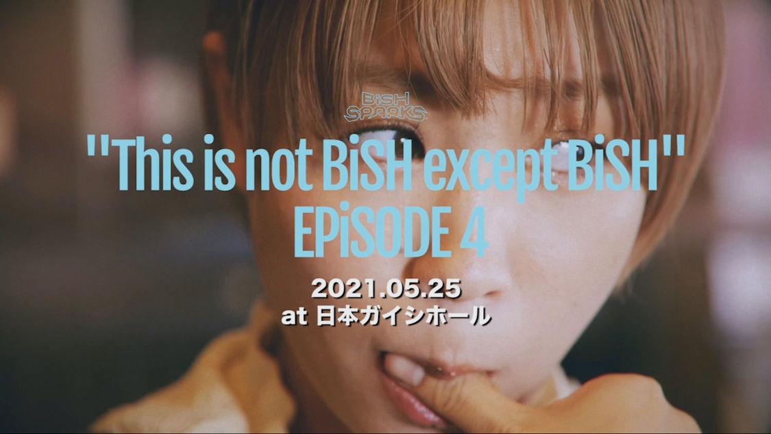 BiSH、日本ガイシホールにてワンマンライブ開催決定! 名古屋で初となるアリーナ公演に