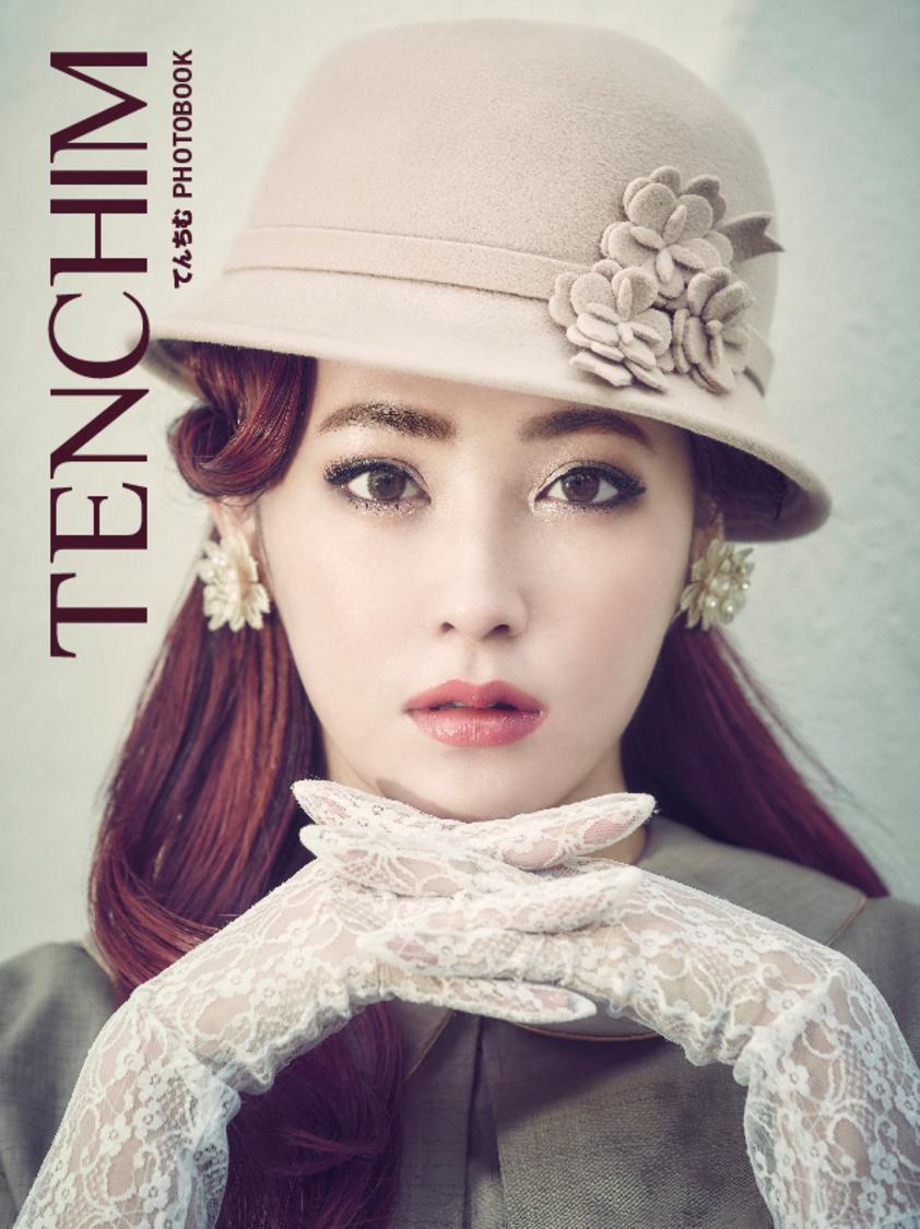写真集『TENCHIM』