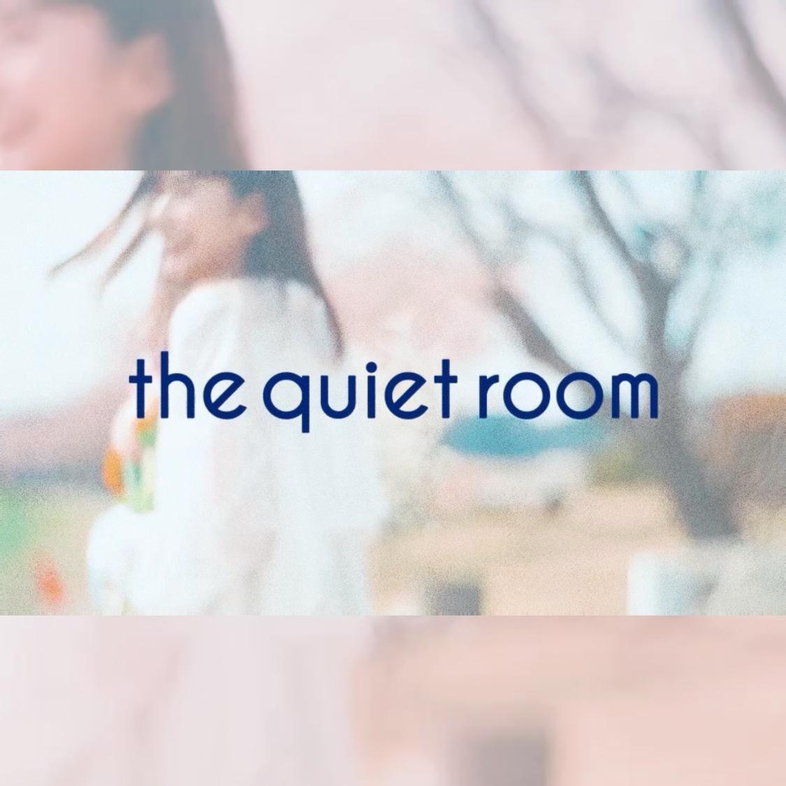 <ミスマガジン2020>グランプリ・新井遥、「桜や花束などのお花に囲まれた撮影で、とても幸せな気持ちでした!」the quiet room「キャロラインの花束を」MV出演