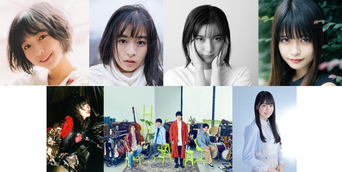 乃木坂46 賀喜遥香、アイナ・ジ・エンド、TOKYO FM『SCHOOL OF LOCK!』アーティスト講師就任!