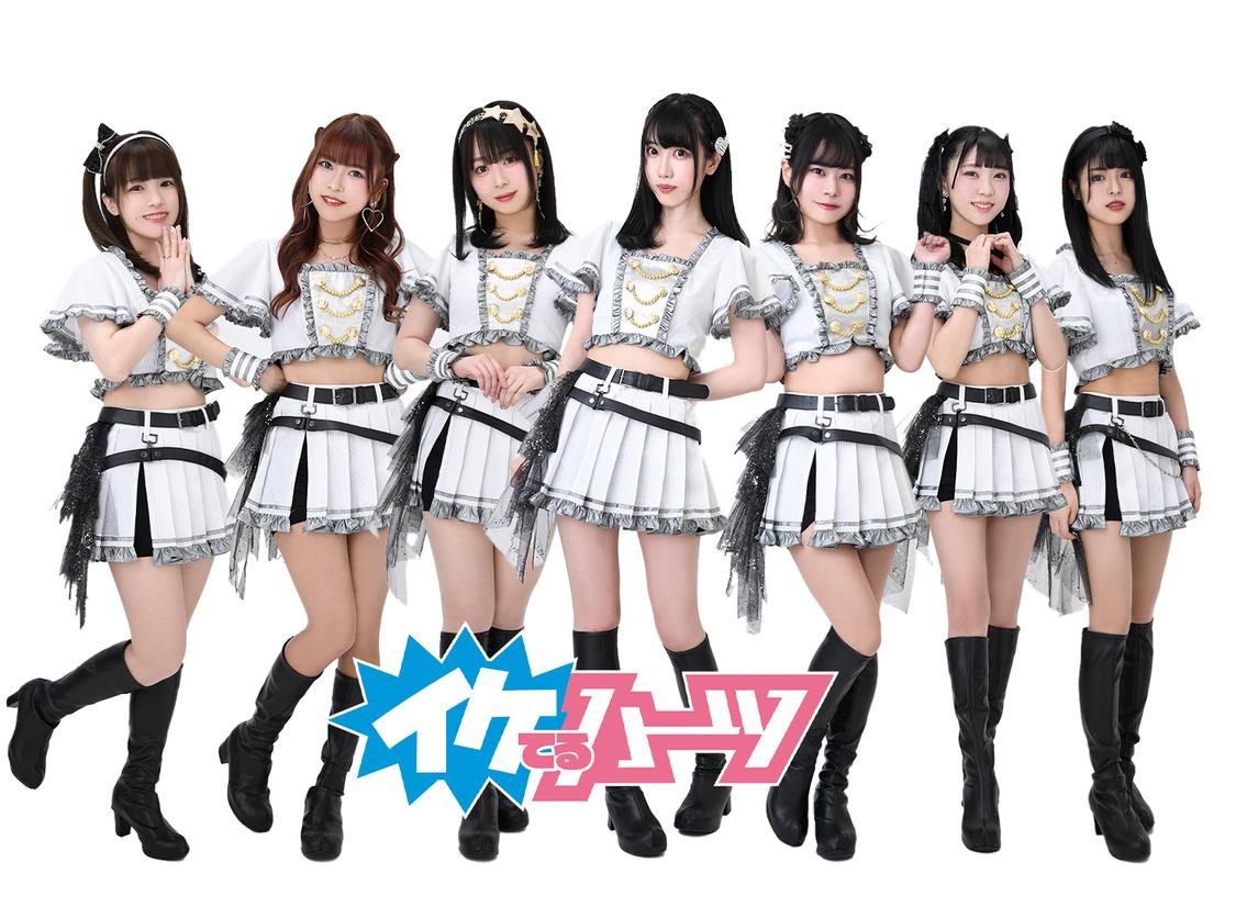 イケてるハーツ[ライブレポート]新メンバー候補生7名が「MARIA」を披露!フレッシュさも感じられた7ヵ月連続ワンマン<2nd TRIGGER>