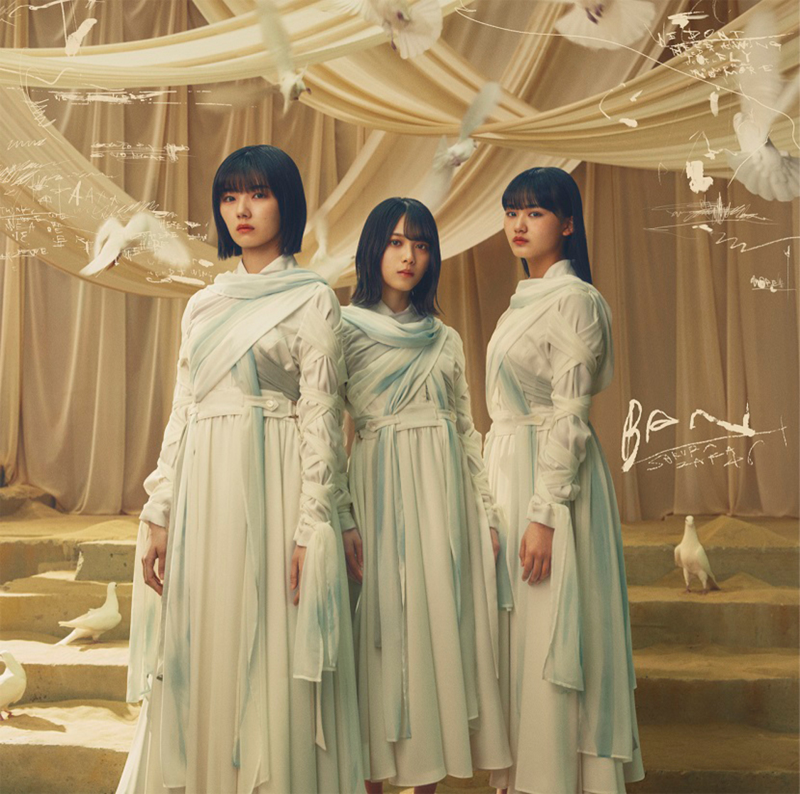 2ndシングル「BAN」初回仕様限定盤 TYPE-A