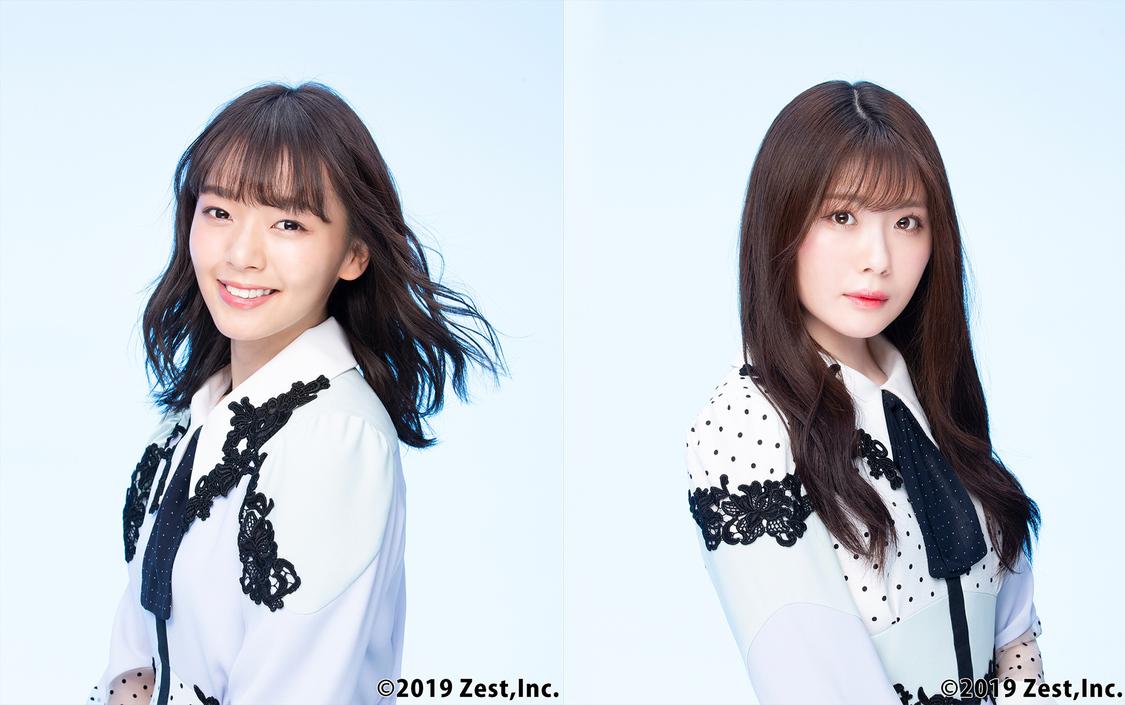 SKE48 髙畑結希、谷真理佳、4月スタート新番組『はたごん&まりかのじょんならんラジオ♥』出演!
