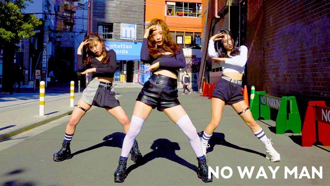 虹プロ出身者所属Give&Give、AKB48「NO WAY MAN」の踊ってみた動画を公開! プレゼント企画も実施中