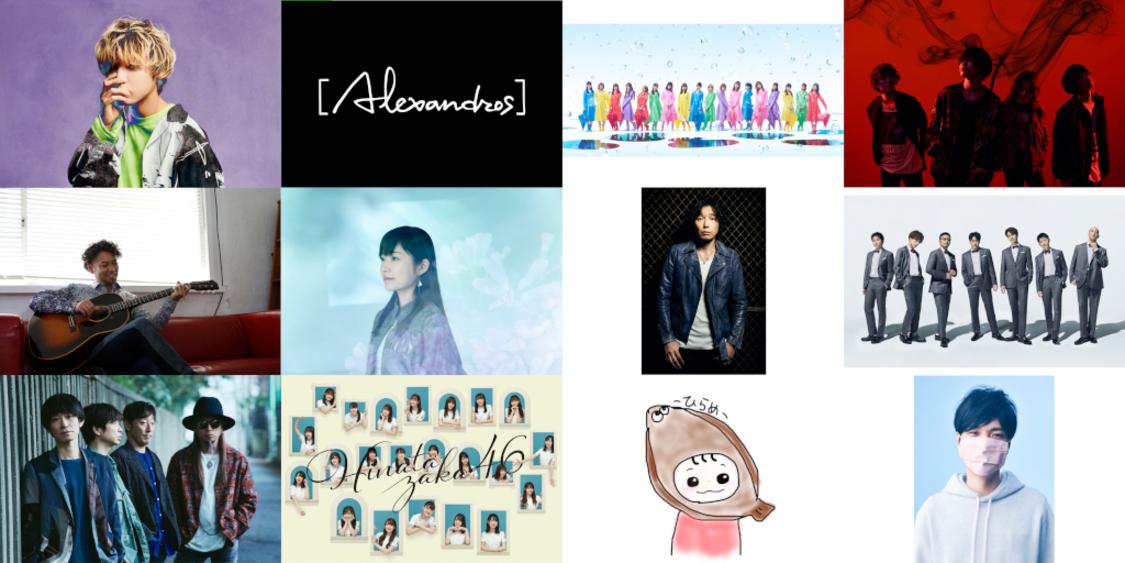 乃木坂46 4期生、『CDTVライブ!ライブ!』4時間SPで「サヨナラの意味」歌唱! 日向坂46「キュン」、AKB48春うたスペシャルメドレーも決定