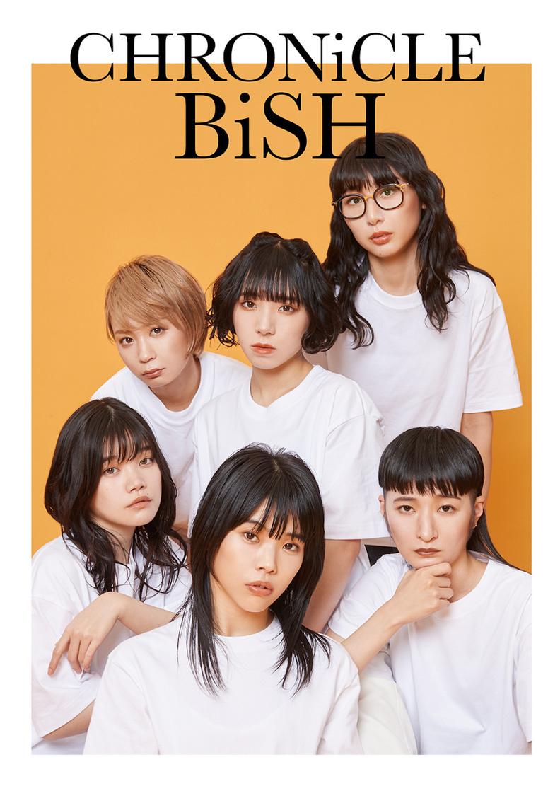 BiSH、超特大単行本『CHRONiCLE BiSH』販売開始!