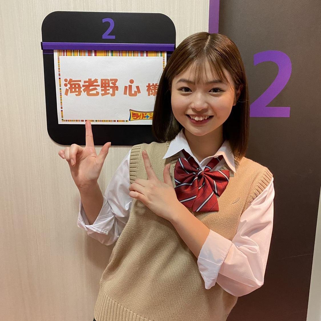 海老野心、現役JK最後の制服姿で登場! フジテレビ『ワイドナショー』5度目の出演