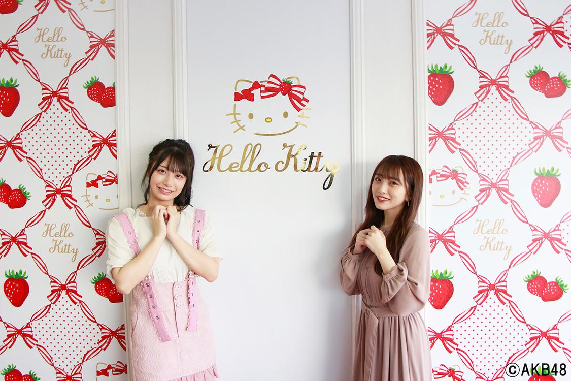 AKB48、オサレカンパニープロデュース15周年記念コラボグッズ第12弾はHELLO KITTY!